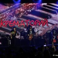 Санкт-Петербург (03 марта 2017, Aurora Concert Hall). Фотограф: Алекс Паин