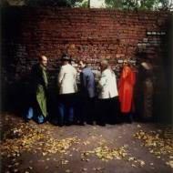 Разное (2001)