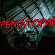 День рождения ВОДКА (02.06.2016, клуб «YOTASPACE»). Автор фото: Илья Егоров_11