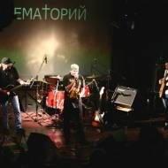 День рождения Всемирного Общества Друзей Кремации и Армрестлинга (Москва, клуб
