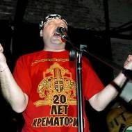 USA Tour (15 апреля 2005 - Сан-Франциско)